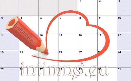 любовен график